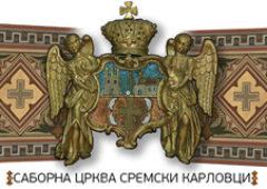 saborna crkva sremski karlovci